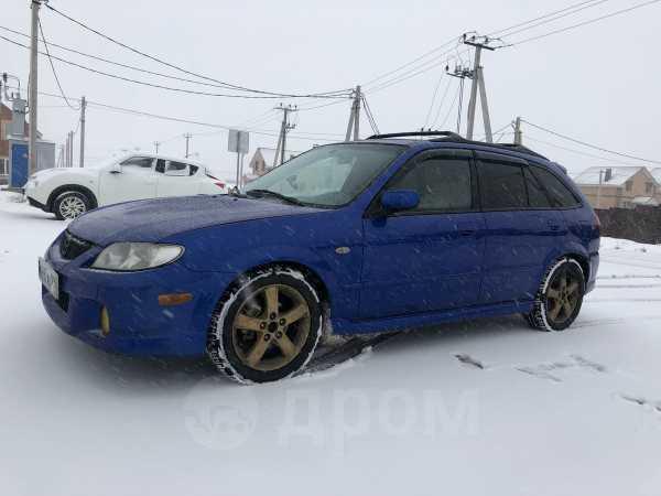 Mazda Protege5, 2002 год, 220 000 руб.