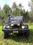ГАЗ 69, 1960 год, 333 333 руб.