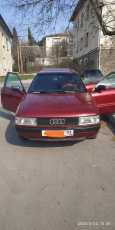 Audi 80, 1989 год, 115 000 руб.