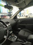 Ford Mondeo, 2005 год, 273 000 руб.
