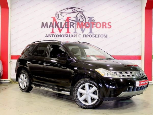 Nissan Murano, 2008 год, 399 000 руб.