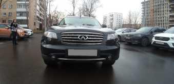 Москва FX35 2007