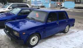 Алушта 2107 1986