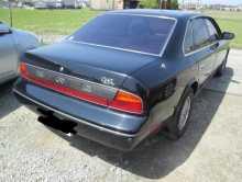 Магнитогорск Q45 1995