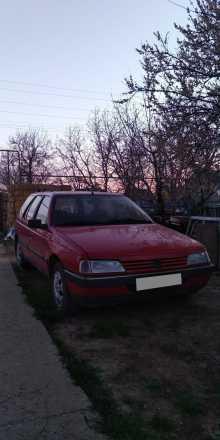 Симферополь 405 1992