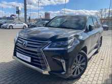 Москва Lexus LX570 2017