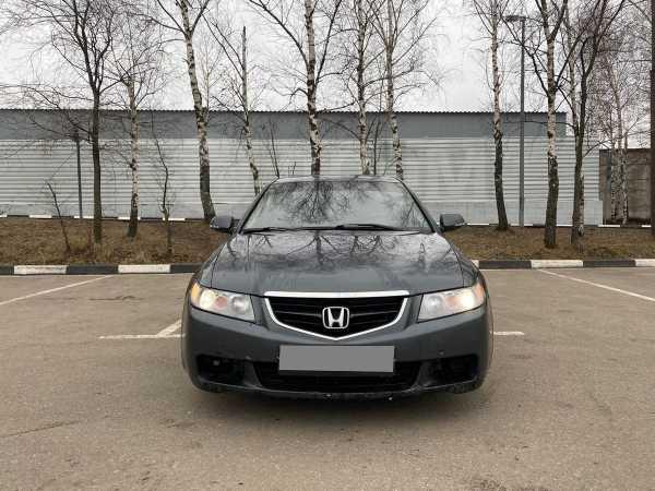Honda Accord, 2005 год, 280 000 руб.