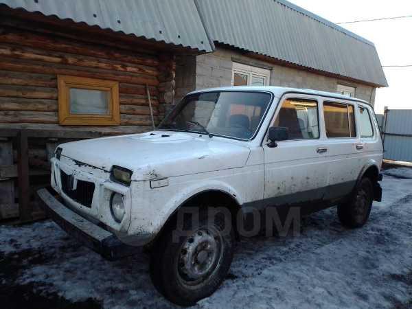 Лада 4x4 2131 Нива, 2001 год, 70 000 руб.