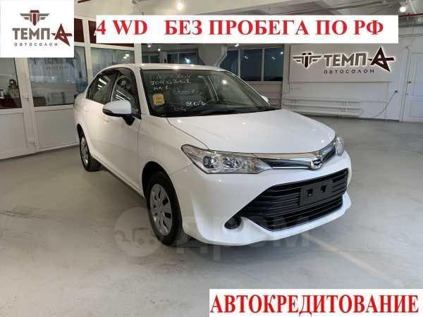 Toyota Corolla Axio, 2016 год, 629 000 руб.