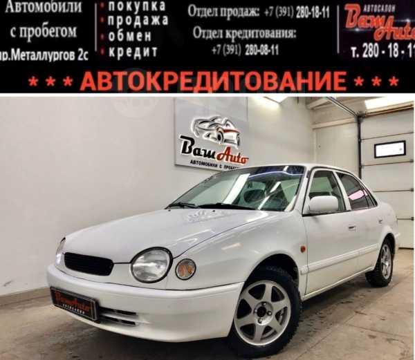 Toyota Corolla, 1997 год, 197 000 руб.