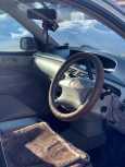Toyota Vista, 1999 год, 295 000 руб.