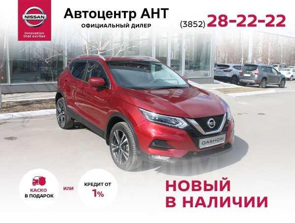 Nissan Qashqai, 2019 год, 1 716 000 руб.