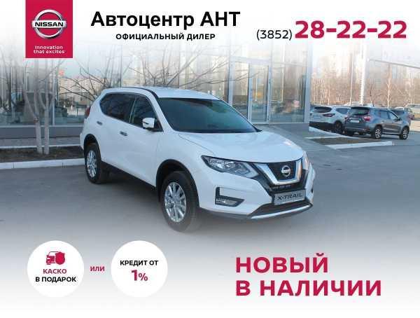 Nissan X-Trail, 2020 год, 2 040 000 руб.