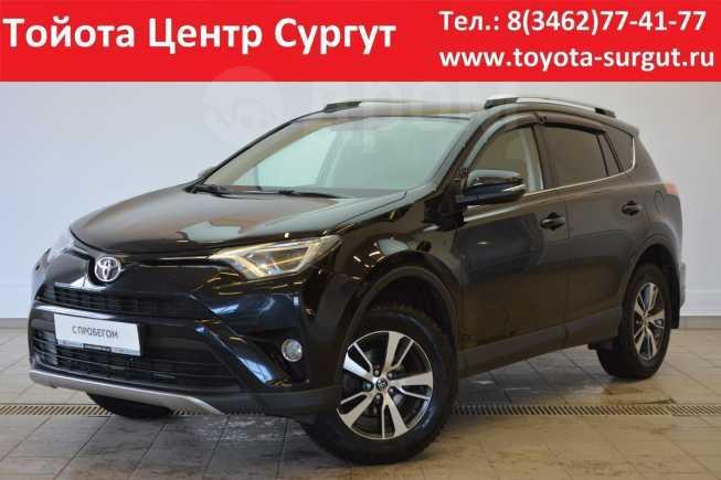 Toyota RAV4, 2017 год, 1 370 000 руб.