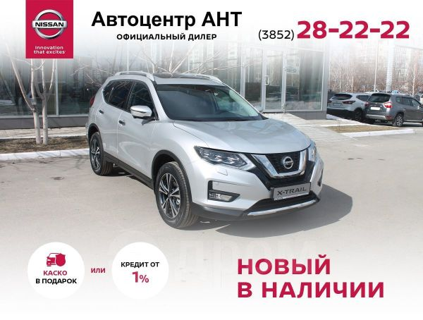 Nissan X-Trail, 2020 год, 2 205 000 руб.