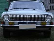 Нижний Ингаш 24 Волга 1981