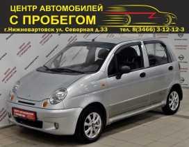 Нижневартовск Matiz 2011