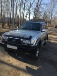 Toyota Land Cruiser, 1994 год, 440 000 руб.