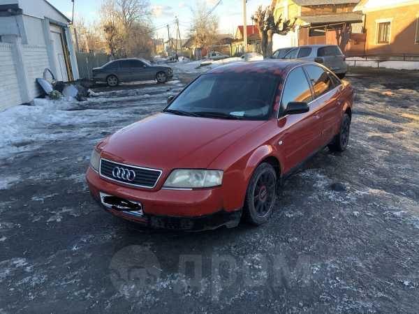 Audi A6, 1998 год, 93 000 руб.