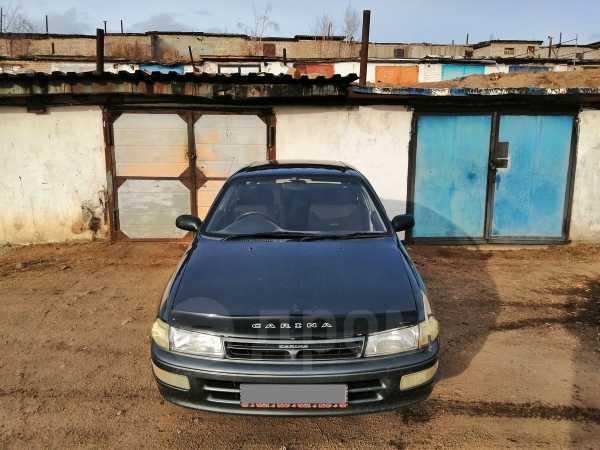 Toyota Carina, 1995 год, 245 000 руб.