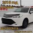 Toyota Corolla Fielder, 2016 год, 900 000 руб.