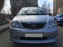 Дмитров MPV 2001