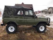 Барнаул 469 1987