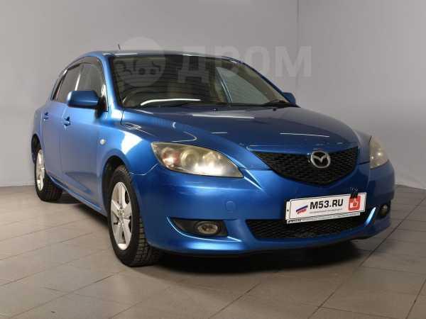 Mazda Axela, 2004 год, 254 000 руб.