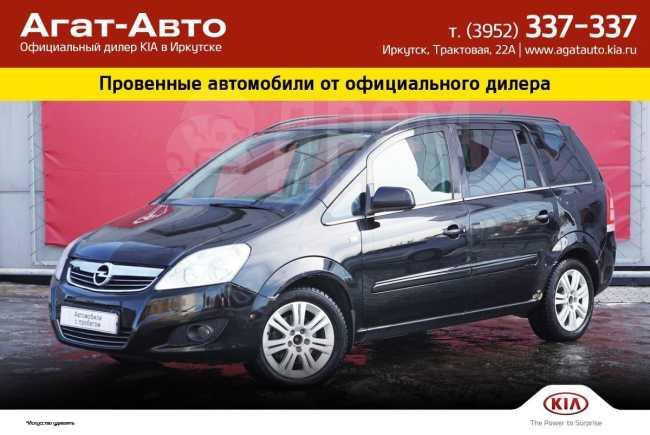 Opel Zafira, 2010 год, 349 000 руб.