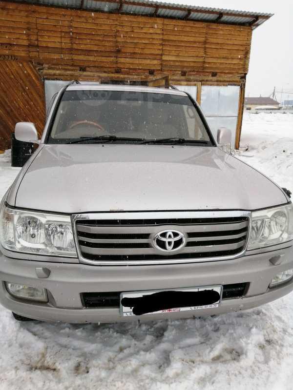 Toyota Land Cruiser, 2006 год, 850 000 руб.