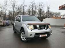 Москва Pathfinder 2006