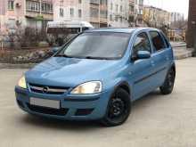Челябинск Corsa 2004