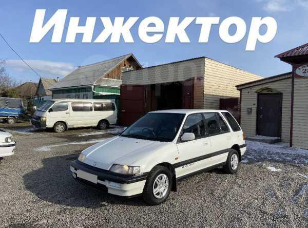 Honda Civic Shuttle, 1990 год, 95 000 руб.