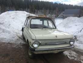 Новосибирск ЗАЗ 1972