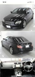 Toyota Mark X, 2006 год, 430 000 руб.
