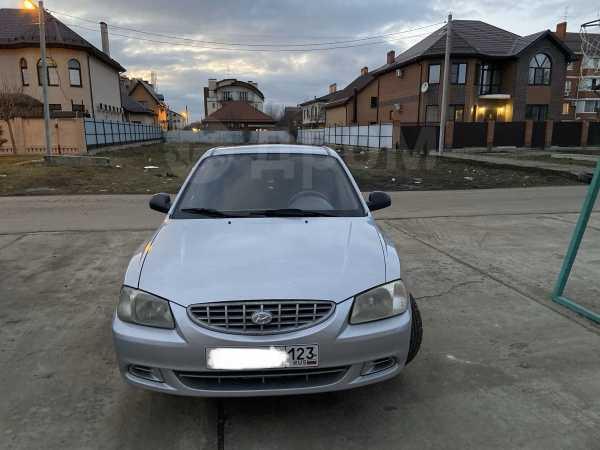 Hyundai Accent, 2005 год, 155 000 руб.