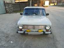 Новочеркасск 2101 1976