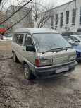 Toyota Lite Ace, 1987 год, 70 000 руб.