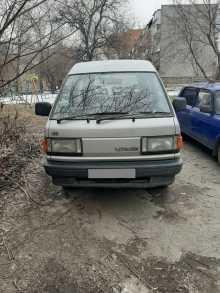 Челябинск Lite Ace 1987