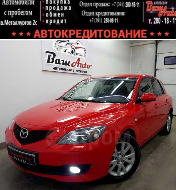 Mazda Mazda3, 2008 год, 437 000 руб.