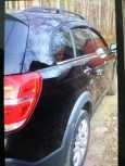 Chevrolet Captiva, 2014 год, 1 050 000 руб.
