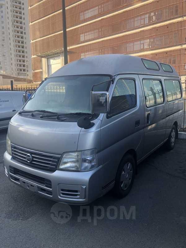 Nissan Caravan, 2005 год, 420 000 руб.