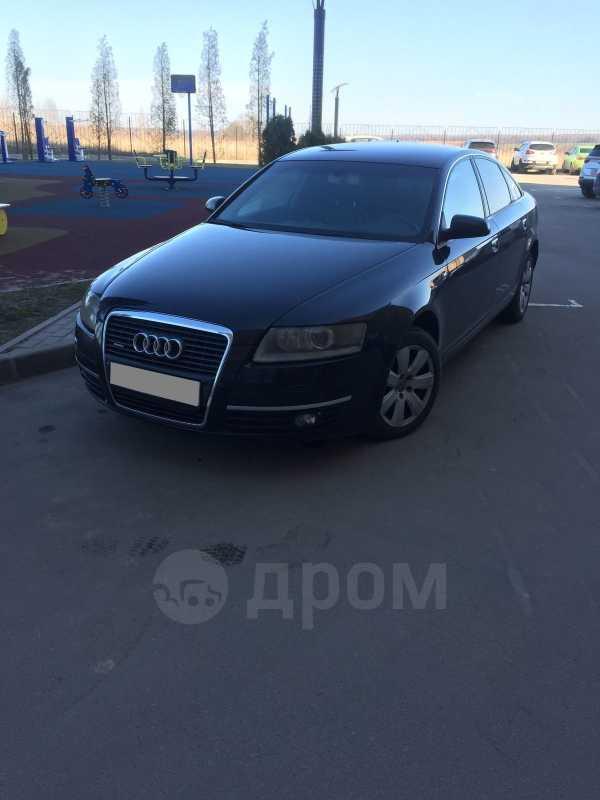 Audi A6, 2005 год, 330 000 руб.