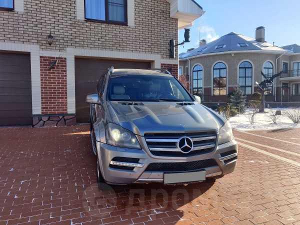 Mercedes-Benz GL-Class, 2011 год, 1 470 000 руб.