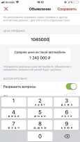 Toyota Camry, 2014 год, 1 045 000 руб.