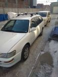 Toyota Corolla, 1995 год, 155 000 руб.