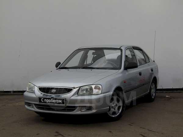 Hyundai Accent, 2005 год, 200 600 руб.
