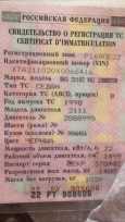 Лада 2110, 1998 год, 52 000 руб.