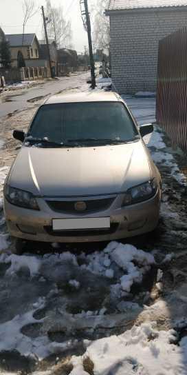 Кстово Mazda Protege 2001