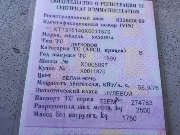 УАЗ 3151, 1999 год, 80 000 руб.